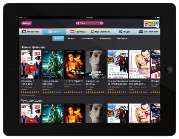 ipad-divan_tv-films