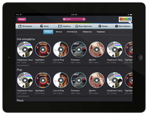 ipad-divan_tv-music