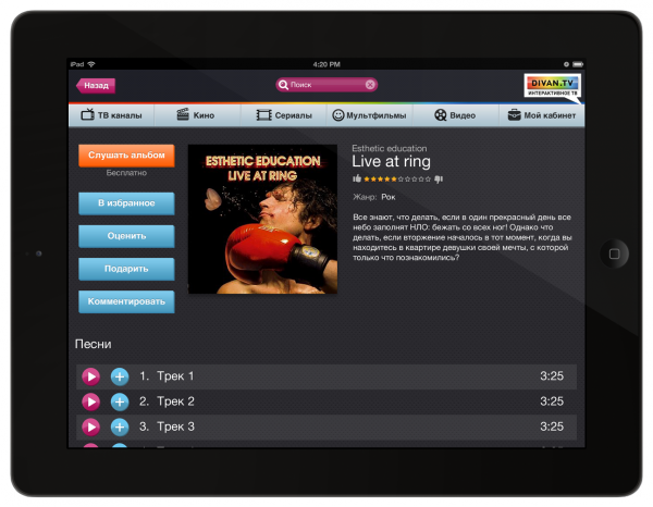 ipad-divan_tv-music-artist