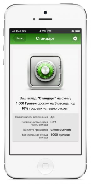 iphone-deps-4